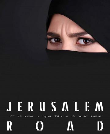 Simone Yehuda JERUSALEM ROAD